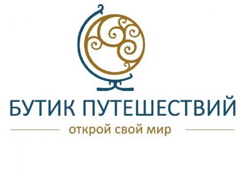Ооо открой свой мир официальный сайт регистрация ооо под ключ в тюмени